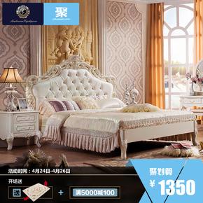 聚法丽莎家具欧式床储物公主床白色实木双人床法式卧室高箱1.8