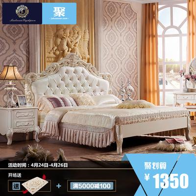 聚法丽莎家具欧式床储物公主床白色实木双人床法式卧室高箱1.8哪款好