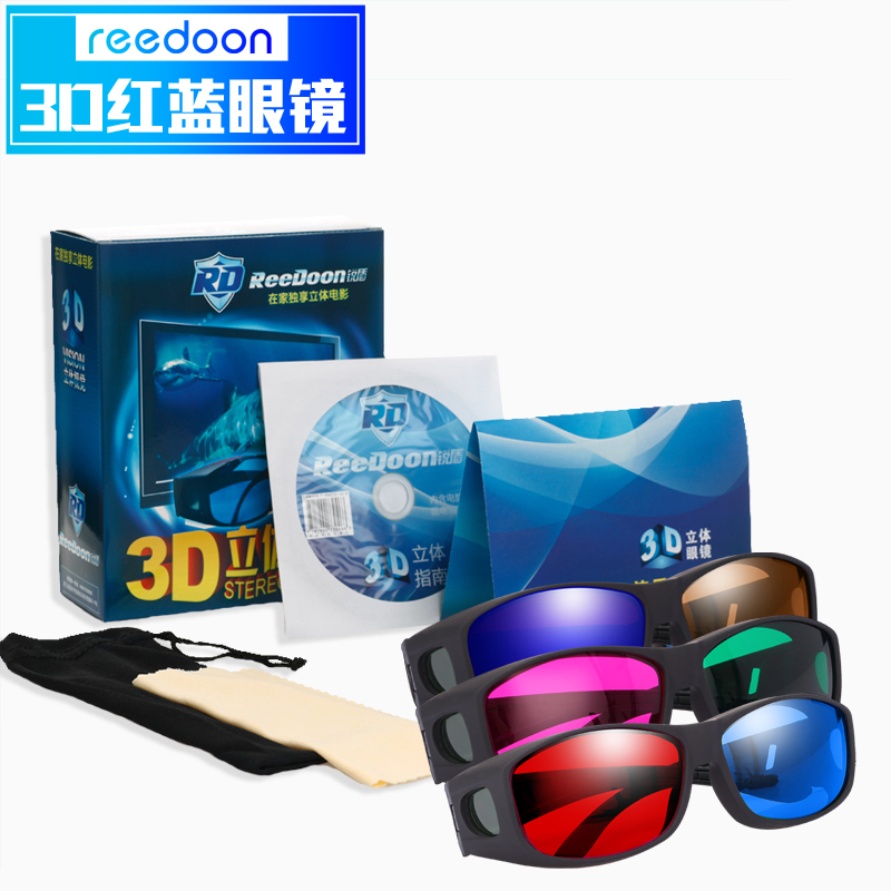 reedoon红蓝立体3d眼镜普通电脑电视专用三D眼睛手机近视通用款1元优惠券