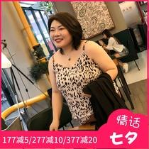 【野性魅力】木子理想2018秋季新款豹纹吊带胖mm大码女装内搭背心