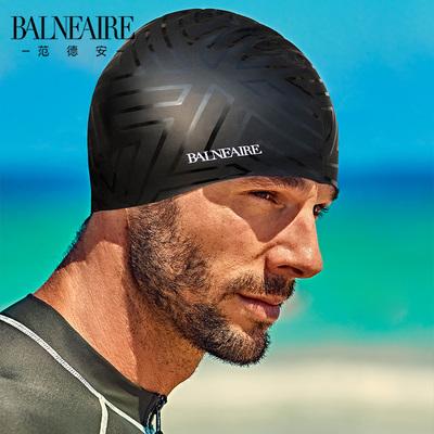 范德安时尚印花硅胶泳帽男女通用 长短发护耳专业大号男女游泳帽