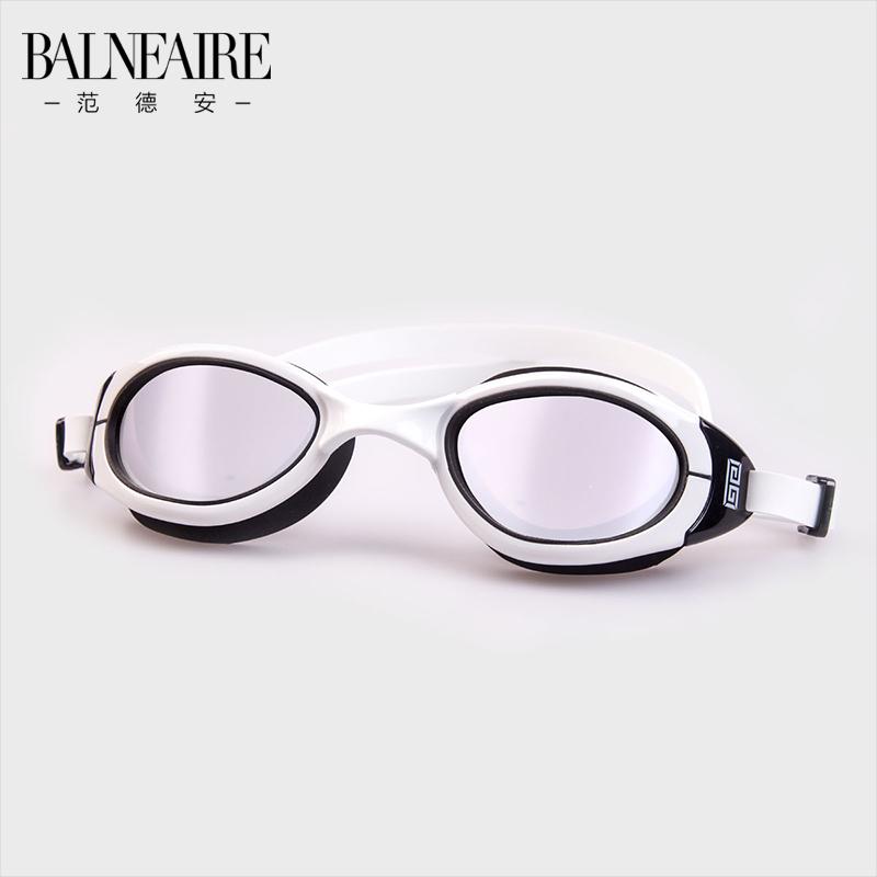 游泳眼镜女 通用