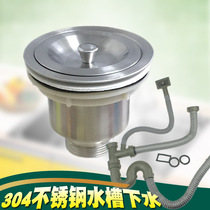 厨房菜盆塞子不锈钢水池水槽盖子洗碗盆器塞头拖把水池子配件