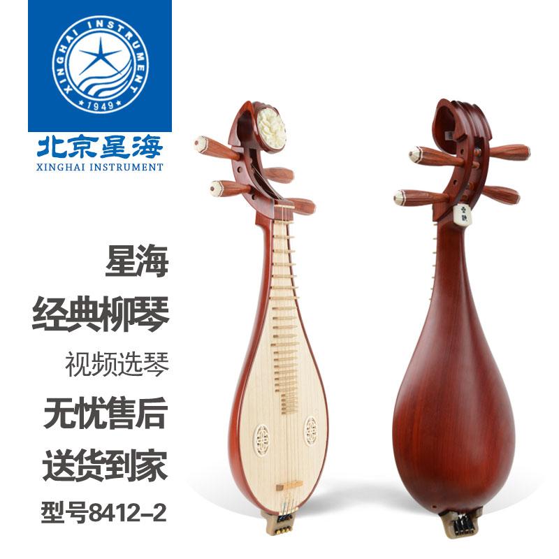 Китайский струнный инструмент Люцинь Артикул 574723695657