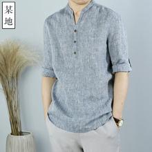 某地轻薄亚麻T恤男七分袖夏季麻料套头小立领衬衫中国风文艺复古t