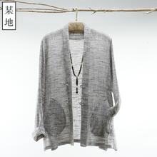 某地中國風亞麻防嗮衫男輕薄透氣麻料寬松夾克夏季風衣中式道袍潮