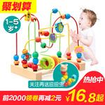 婴儿益智力玩具