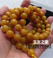 Natural A Yuhuang Longyu 10M Bead Necklace Sweater Chain Chicken Oil Yellow Necklace Hanging Chain Men and women Road Road Link Chain