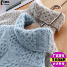 Cashmere sweater women's high collar loose lazy wind soft milk blue sweater women's winter thick Pullover knitted sweater