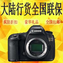 正品行货 全国联保Canon/佳能 EOS 5DS 5DSR 5D4 单反数码相机