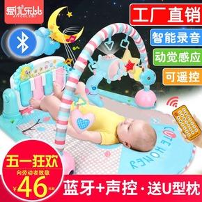 新生婴儿脚踏钢琴健身架宝宝音乐游戏毯益智玩具0-1岁3-6-12个月