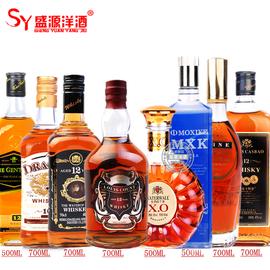 洋酒 8瓶 黑甄爱+龙牌伯爵威士忌+陆逸+白兰地XO+伏特加+聖尊尼VS图片