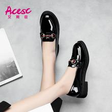 艾斯臣小皮鞋女2018春季新款一脚蹬单鞋平底英伦女鞋子韩版百搭图片