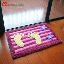 Xin Ju pad porte entrée aspiration salle de bain tapis anti-dérapant foyer porte cuisine toilette WC coussin accueil