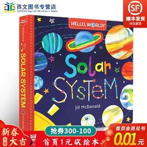 英文原版绘本 Hello World Solar System 纸板书 你好科学小世界 太阳系 幼儿科普百科认知英语 2-3-6-8岁幼儿stem书籍启蒙图画书
