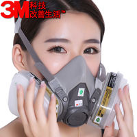 3M gas mask 6200 dust mask spray paint special formaldehyde gas chemical grinding coal mine activated carbon mask