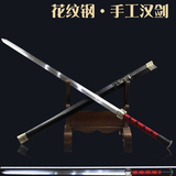 long GuJianXuan sword pattern steel swords hard han dynasty jian is not edged usually - longquan sword GuJianXuan