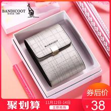 袋鼠女式卡包可爱个性迷你小大容量证件位卡片包零钱包简约一体包