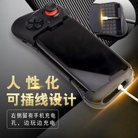 Tiger Apple iPhone 8/XR Bluetooth wireless game controller Stimulate battlefield mobile game all-out attack physical plug-in Apple Android mobile gamepad handle assist