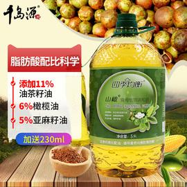千岛源植物调和油食用油5L山茶油橄榄玉米油家用桶装调和食用油图片