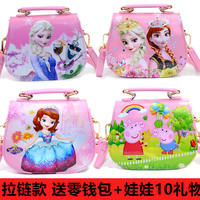 Korean children's bag girls Messenger bag fashion princess bag little girl fashion cute cartoon shoulder bag