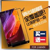 小米mix1钢化膜全屏覆盖无白边膜mix2S尊享版手机贴膜原装6.4钢化