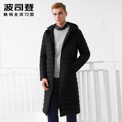 波司登白鹅绒2017新款冬保暖加长连帽轻薄羽绒服外套男B70133019