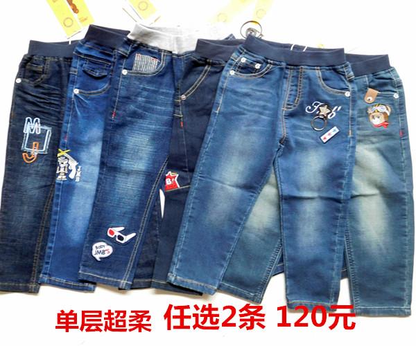 杰米熊童装春秋季男小童单层柔软耐磨牛仔长裤直筒小脚多款可选
