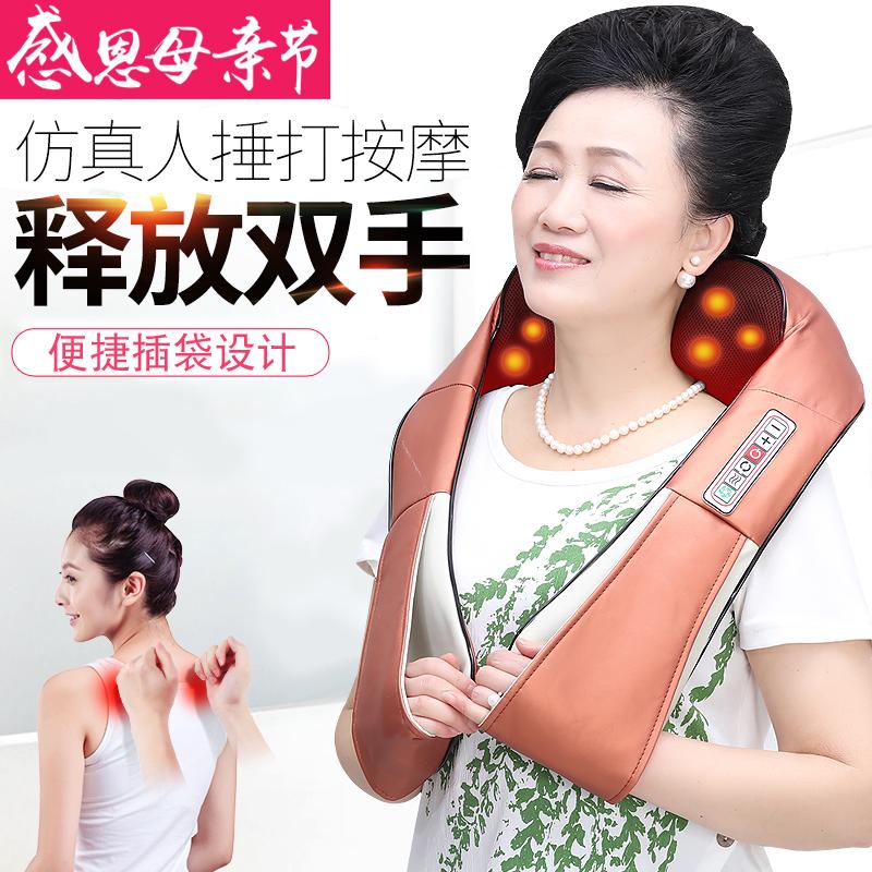 肩颈捶打按摩披肩颈椎按摩器