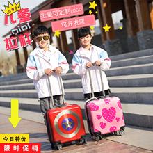 箱礼品 儿童拉杆箱定制LOGO男女20寸旅行箱行李箱万向轮登机箱密码图片