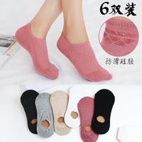 6双装 袜子女低帮短袜夏季薄款船袜女棉袜浅口隐形袜女硅胶防滑