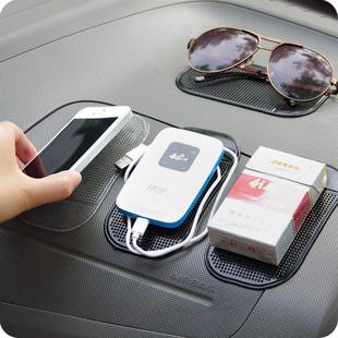 汽车防滑垫 汽车用品手机防护垫 车载摆件防滑垫大号仪表台置物