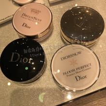 专柜正品 持久BB霜粉底 花蜜气垫梦幻美肌雪精灵 Dior迪奥2018新款