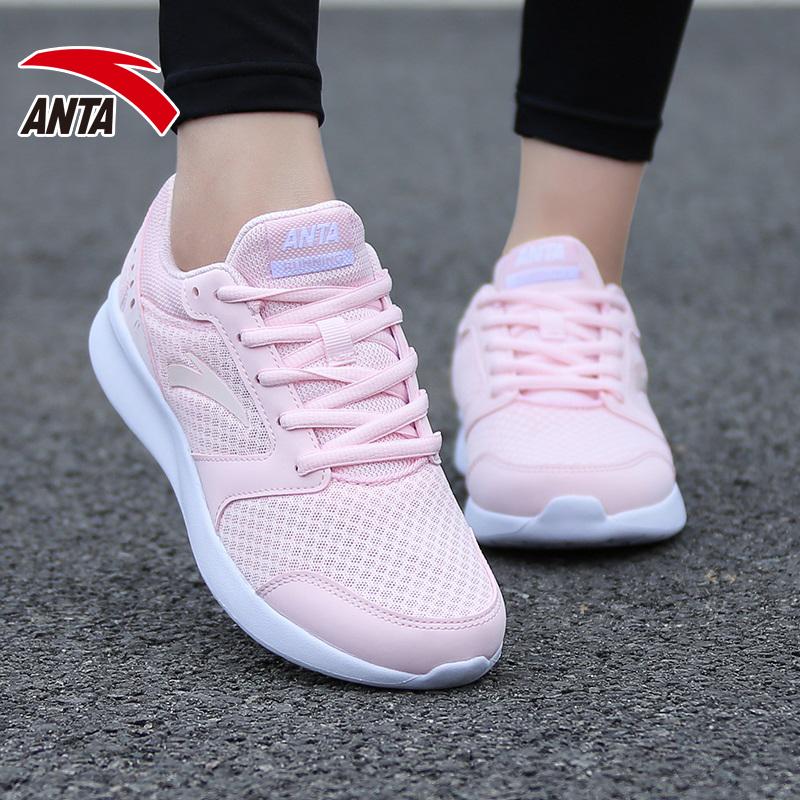 安踏运动鞋女鞋2019冬季新款正品学生网面休闲百搭潮粉色跑步鞋女