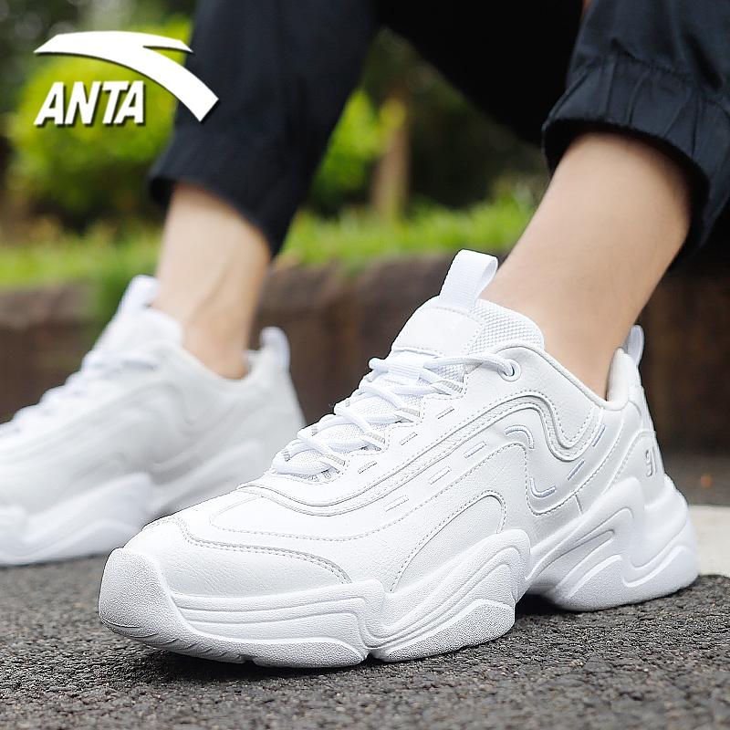 安踏运动鞋男女鞋情侣鞋小白鞋老爹鞋2019新款冬季正品皮面跑步鞋