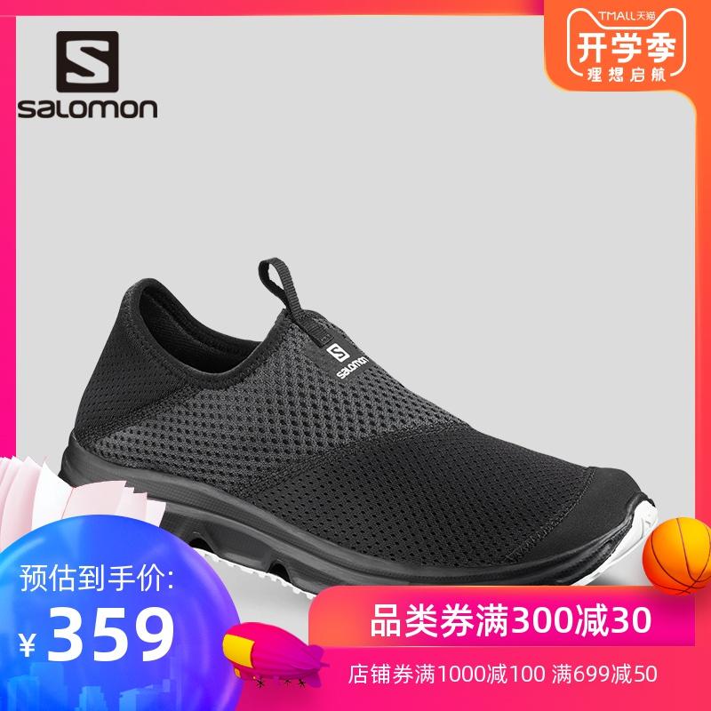 Salomon 萨洛蒙运动恢复鞋 男女款沙滩鞋 休闲凉鞋 RX Moc 4.0