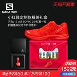 Salomon 萨洛蒙户外跑鞋城市马拉松竞赛鞋 小红鞋S-LAB SONIC 2