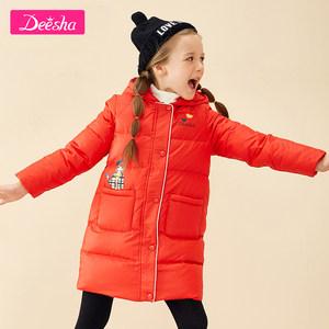 笛莎童装女童羽绒服冬季新款儿童上衣中大童羽绒外套小女孩连帽厚