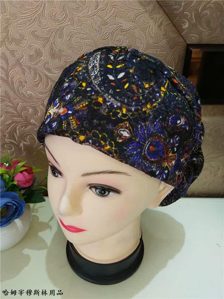 伊斯兰手工小帽穆斯林女士服装头巾帽子回民女式盖头春夏薄款网纱