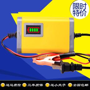 汽车电瓶摩托车充电器全自动智能修复蓄电池充电机12V1A2A6A 包邮