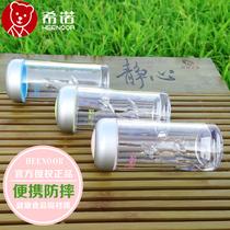 正品希诺透明塑料淑女士PC防摔水杯XN-8001 XN-8002学生杯子口杯