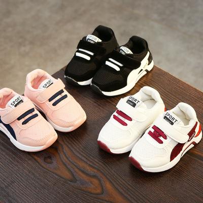 学步婴儿鞋童鞋女宝宝春秋单鞋1-3-5岁半网鞋男宝宝鞋小童运动鞋2