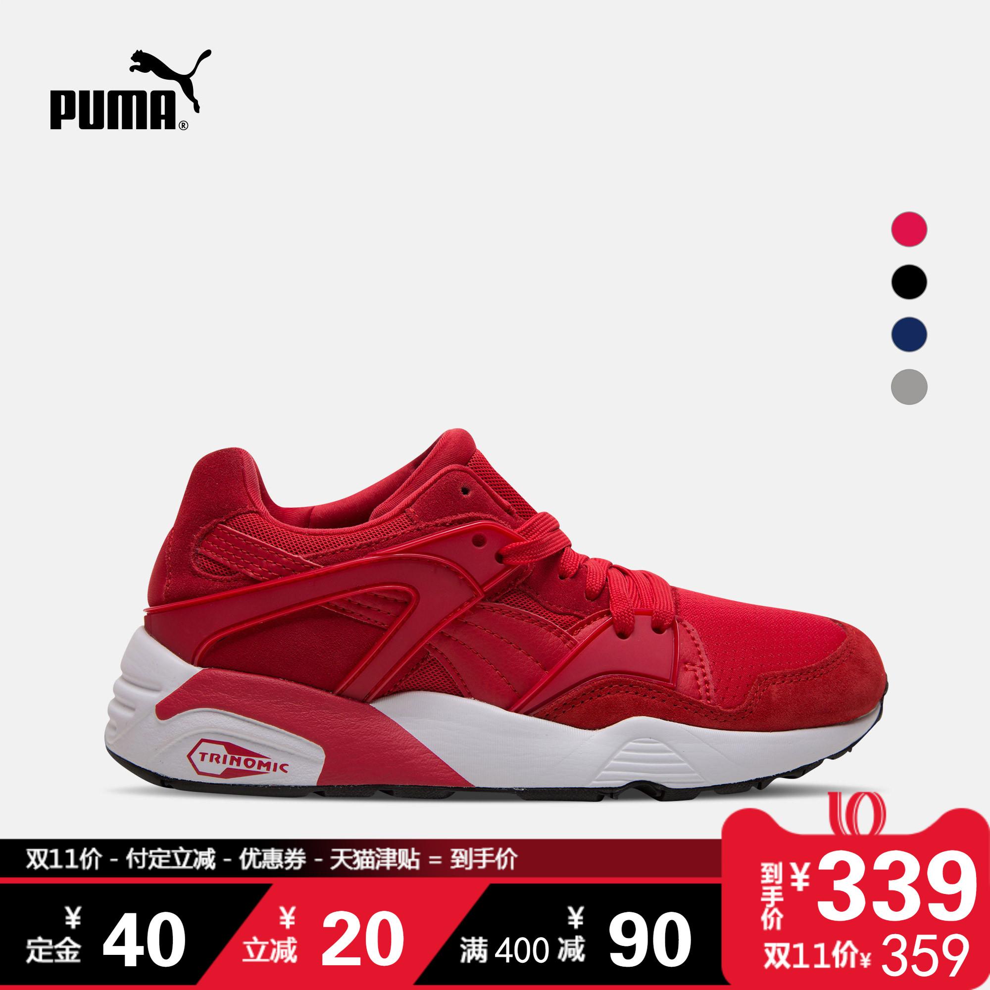 预售 PUMA彪马官方 男女同款运动休闲鞋 Blaze 364406