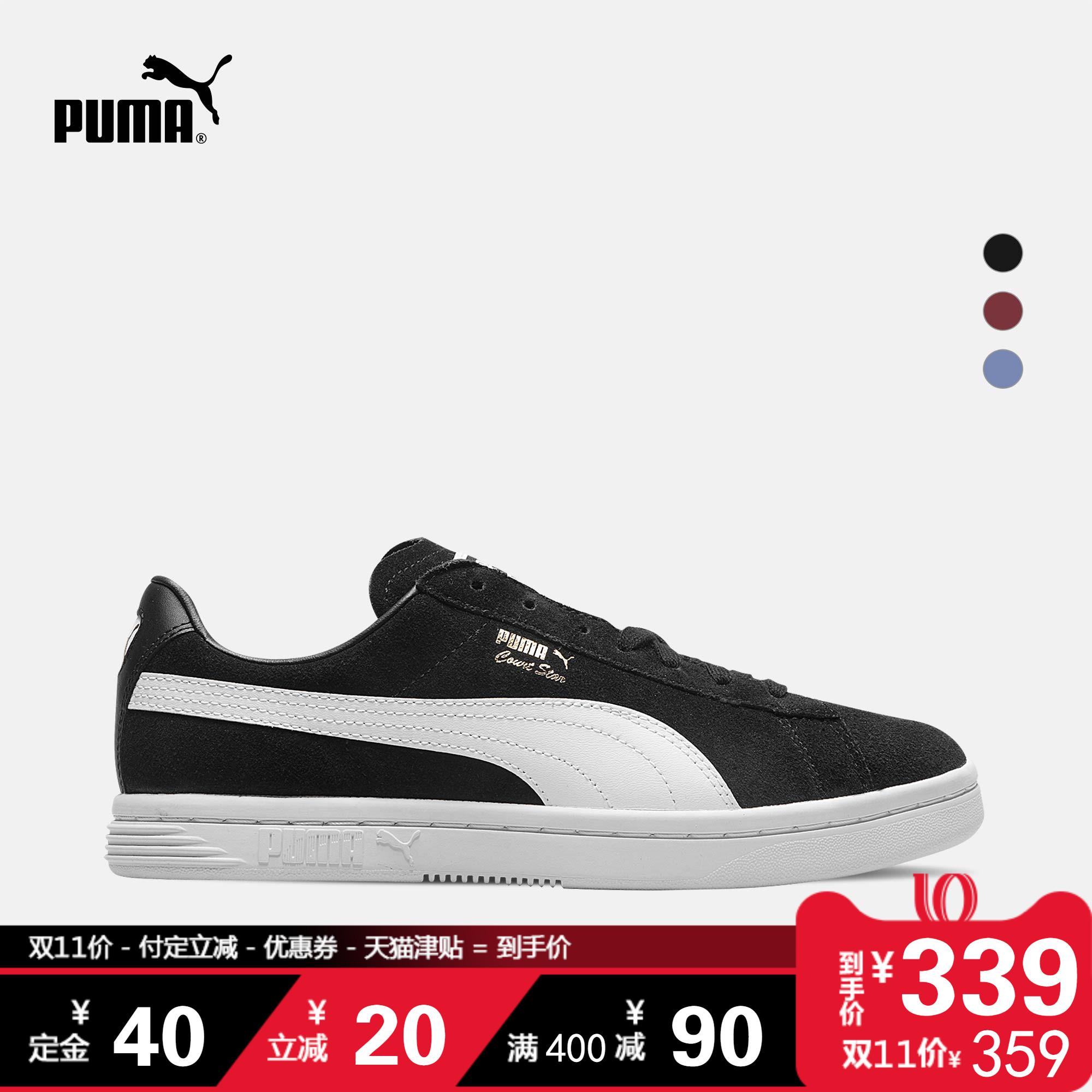 预售 PUMA彪马官方 男女同款休闲鞋 Court Star FS 366574