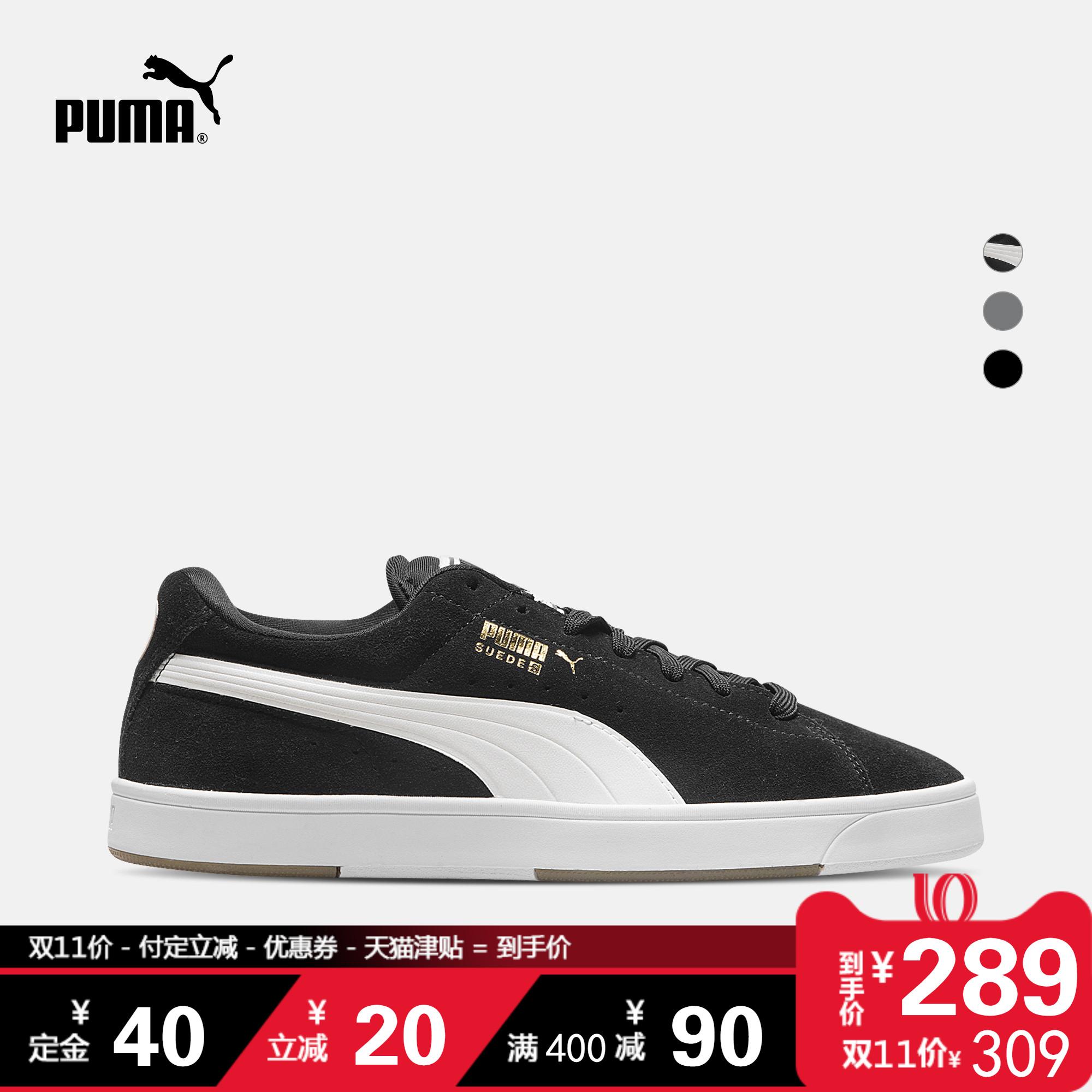 预售 PUMA彪马官方 男女同款休闲鞋 SUEDE S 356414
