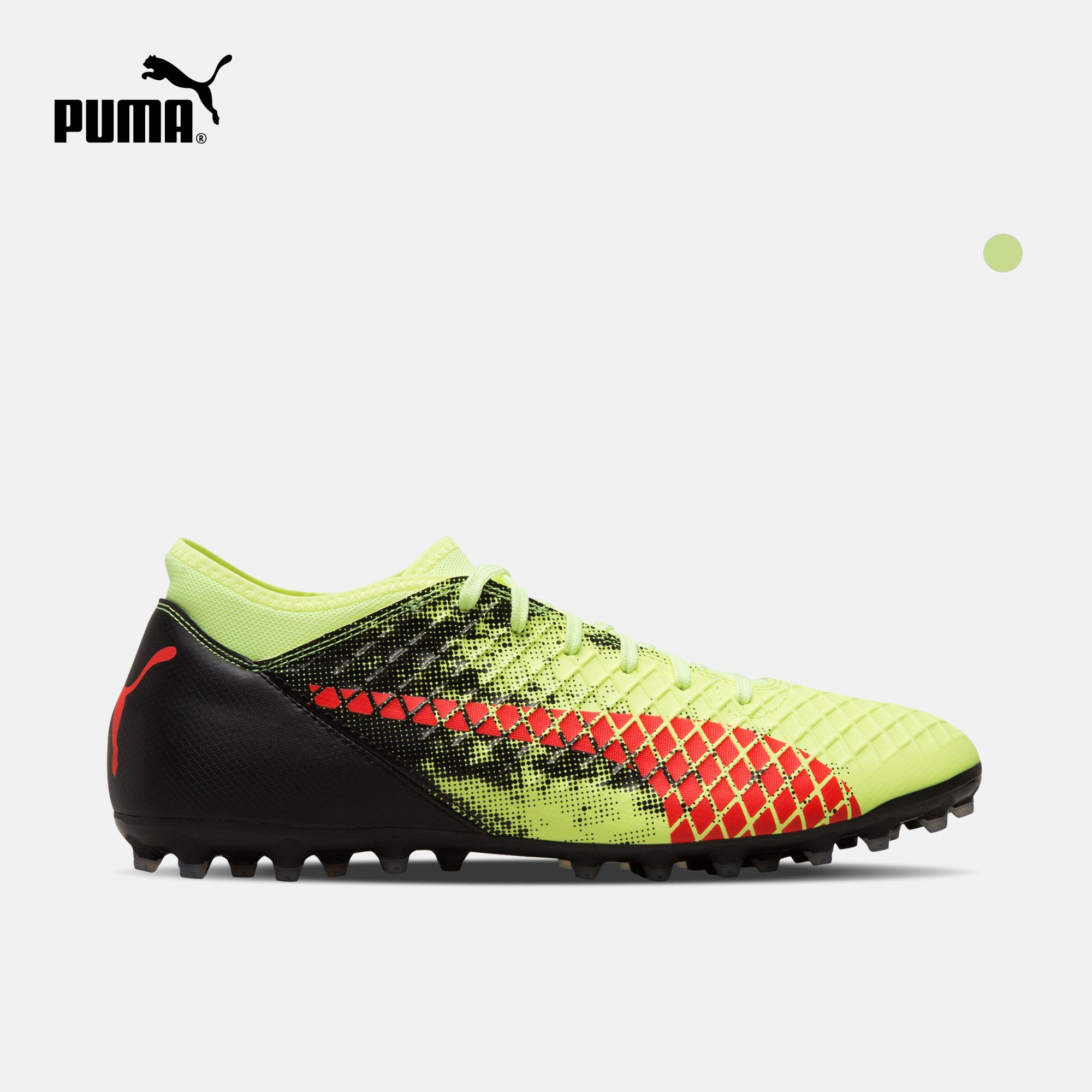 PUMA彪马官方 男子足球鞋 FUTURE 18.4 MG 104341