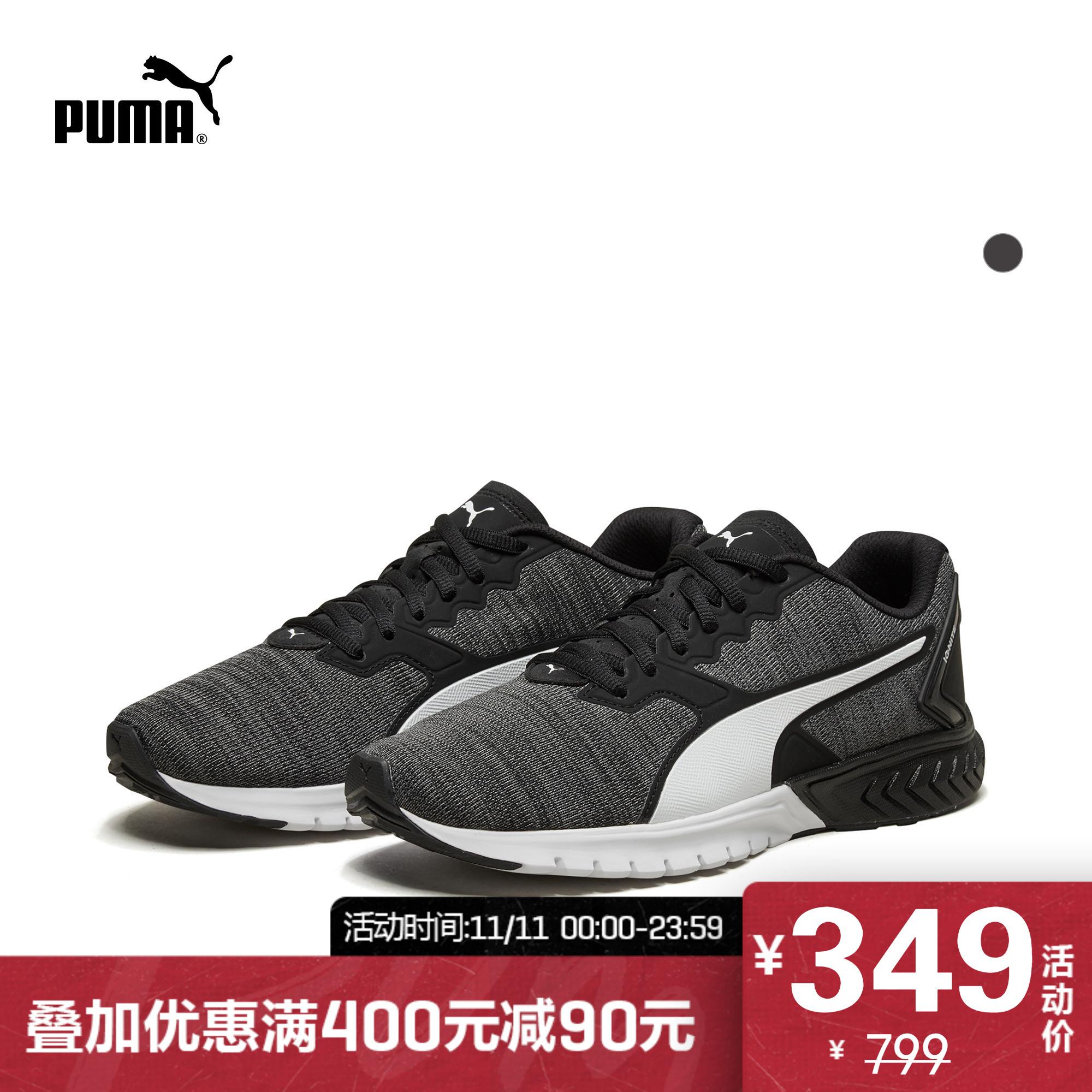 PUMA彪马官方 女子跑步鞋 IGNITE Dual NM 191482