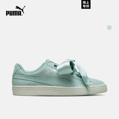 PUMA彪马官方 女子麂皮休闲鞋 SUEDE Heart Pebble 365210