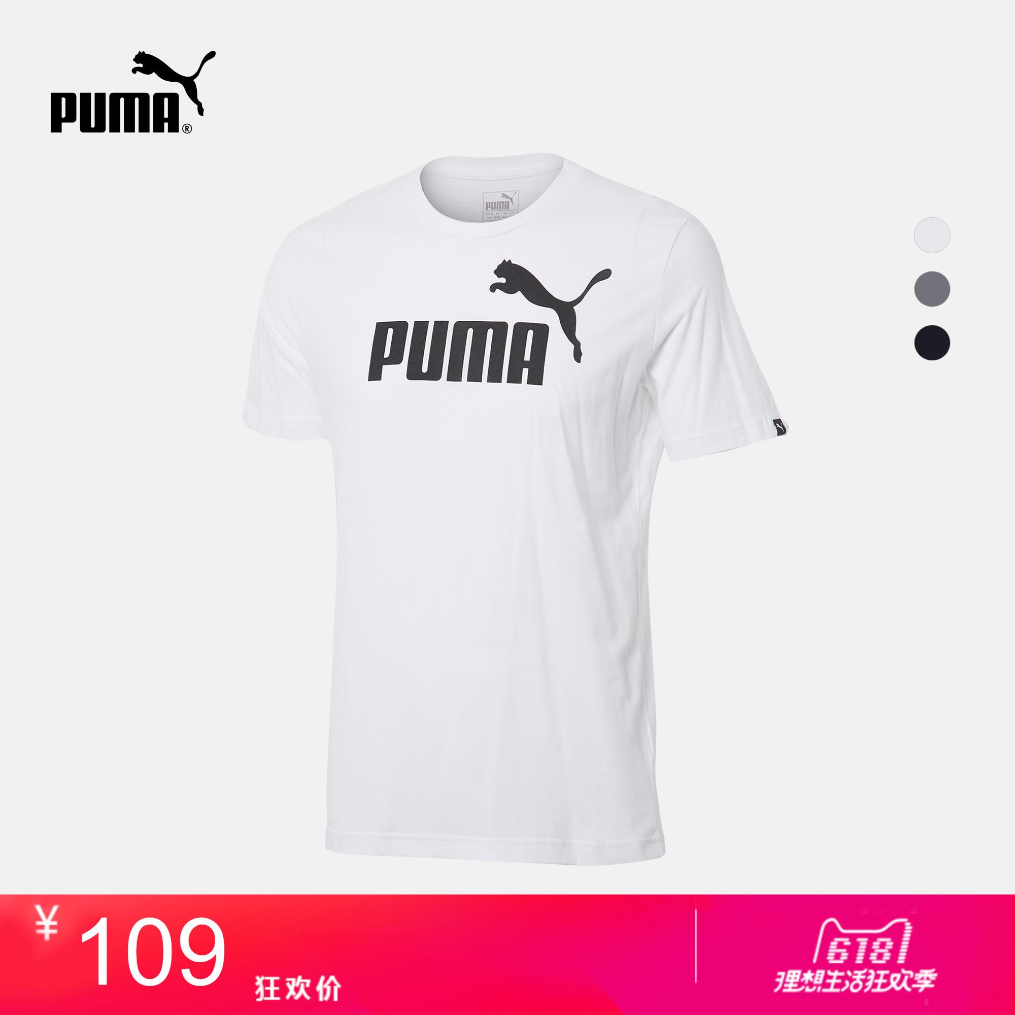 短袖puma