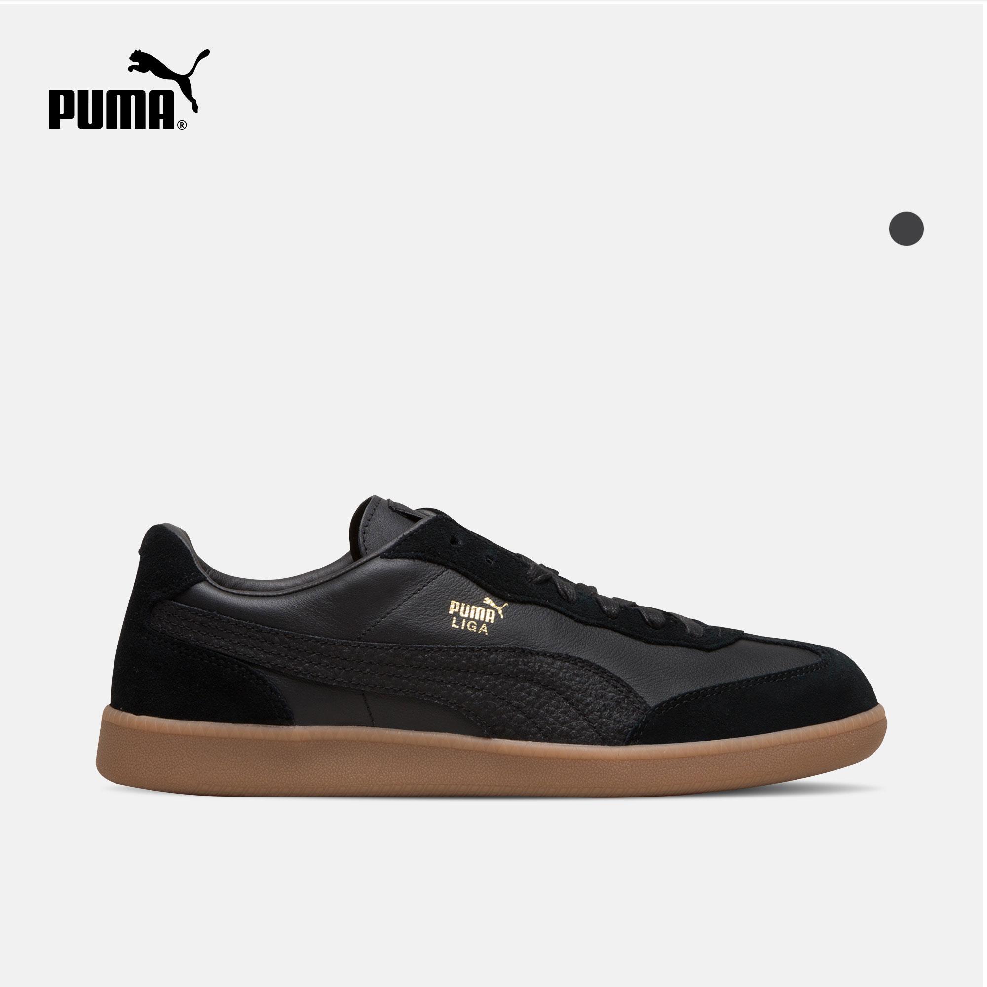PUMA彪马官方 男子休闲鞋 Liga Leather 364597
